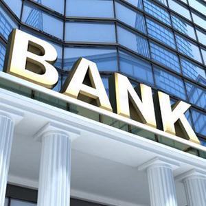 Банки Павино