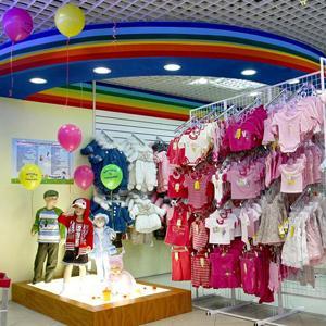 Детские магазины Павино