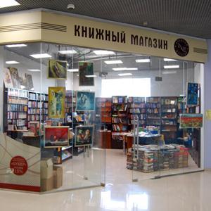 Книжные магазины Павино