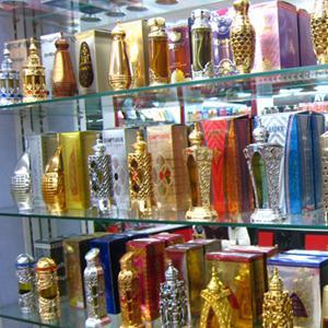 Парфюмерные магазины Павино