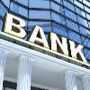 Банки в Павино