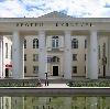 Дворцы и дома культуры в Павино