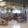 Книжные магазины в Павино