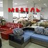 Магазины мебели в Павино