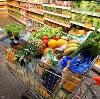 Магазины продуктов в Павино