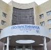 Поликлиники в Павино
