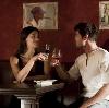 Рестораны, кафе, бары в Павино