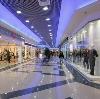 Торговые центры в Павино