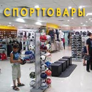 Спортивные магазины Павино
